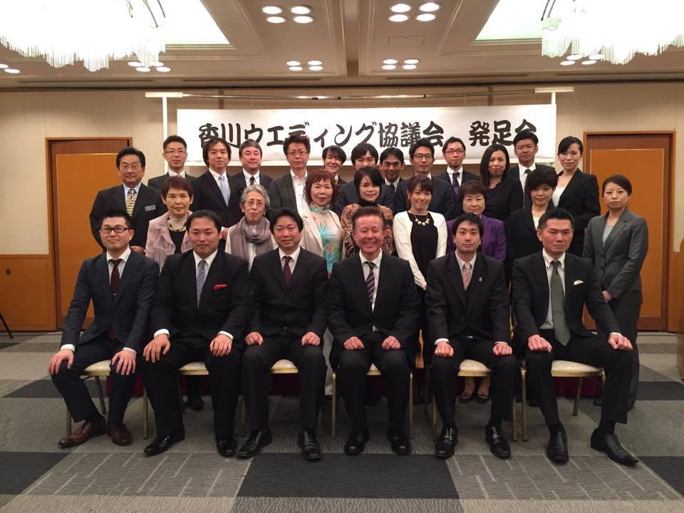 香川ウエディング協議会