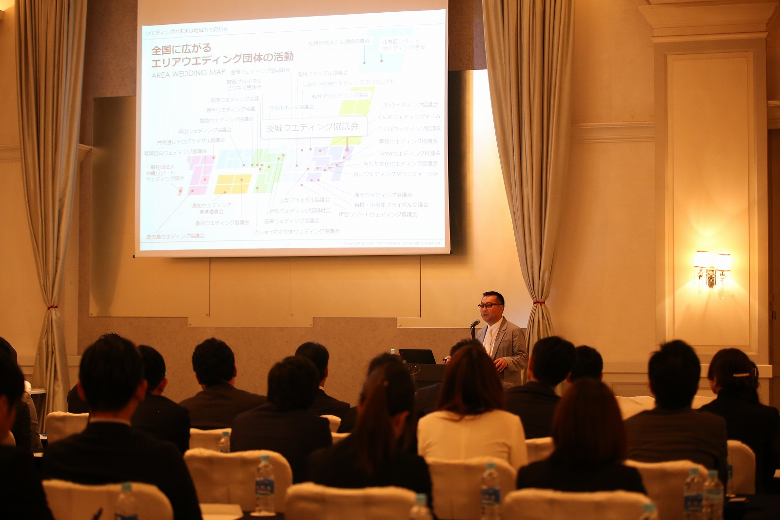 富山県ウエディング協会第一回総会 開催のご案内