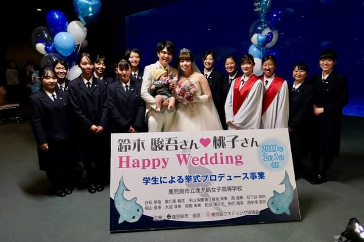 2019.2.3. ~Night Wedding~【学生による挙式プロデュース事業】(鹿児島ウエディング協議会)