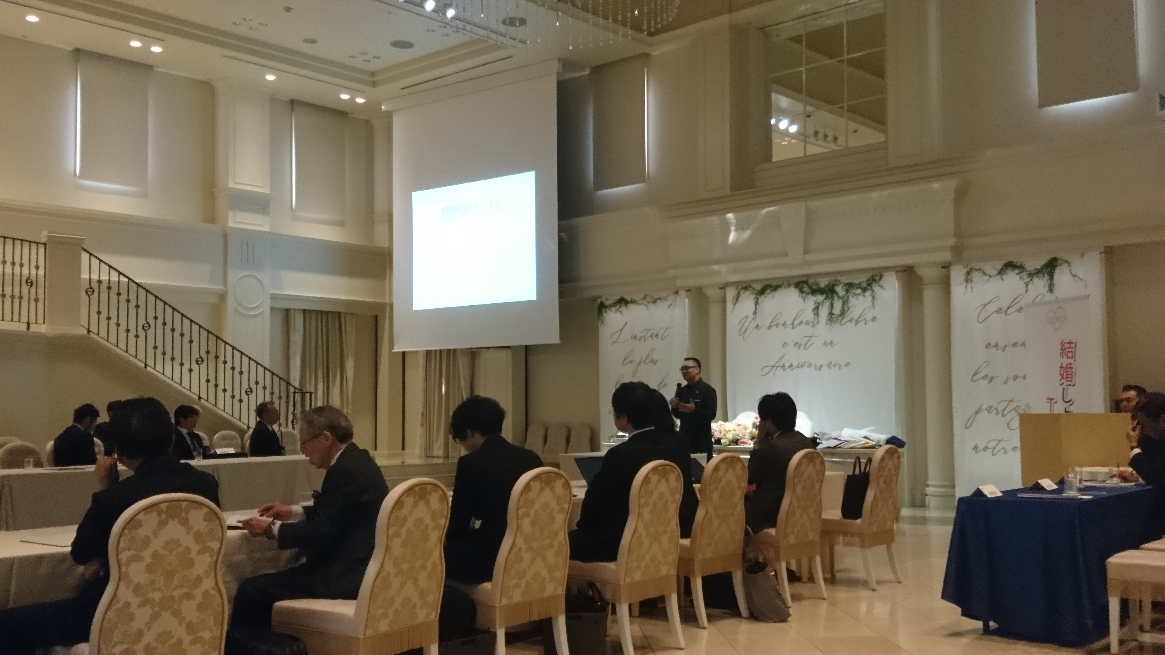 2019.6.3. TAMAウェディング推進会 総会・研修会(TAMAウェディング推進会 )