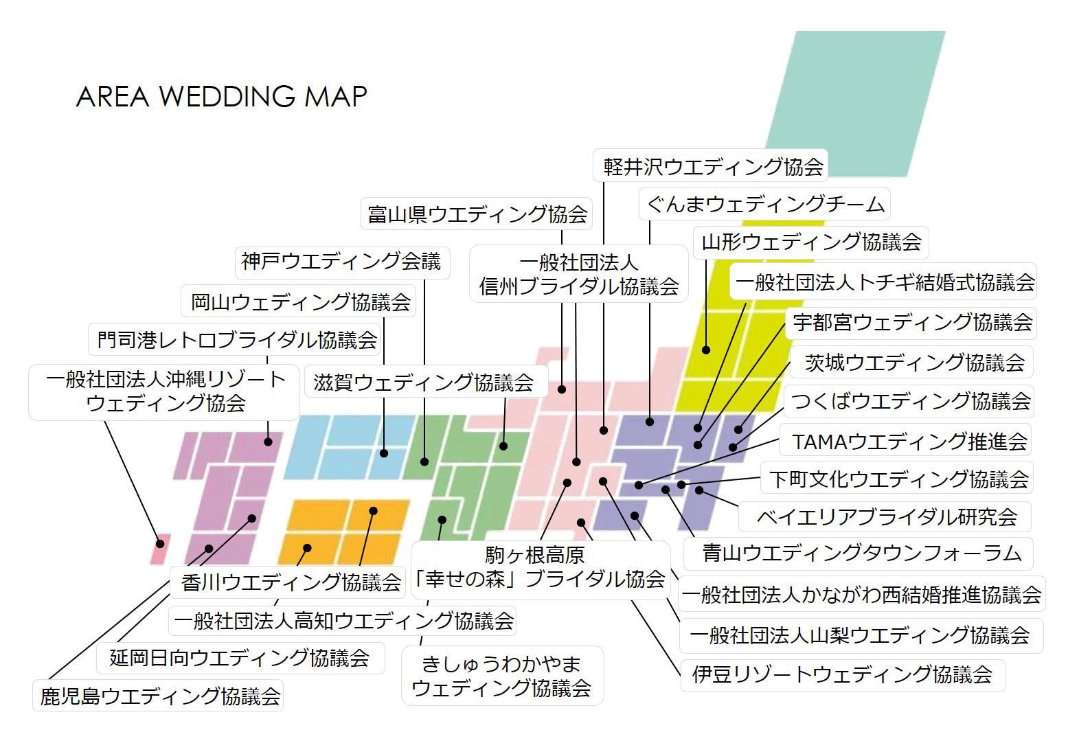 エリアウエディングマップ