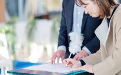小田原・箱根で夫婦となるおふたりに地元ブライダル企業が月に一度の入籍イベントを開催(かながわ西結婚推進協議会)